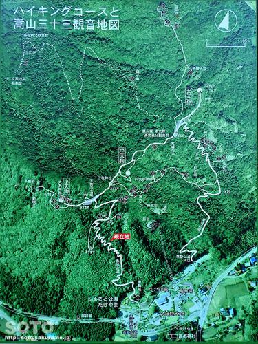 嵩山(マップ)