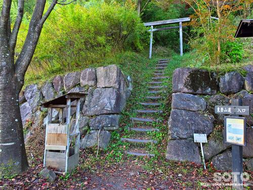 嵩山(東登山道入口)