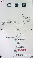 平山登山(位置図)