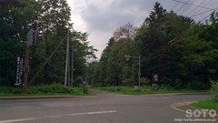 白湯山自然観察路(スキー場入り口)