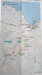 白湯山自然観察路(地図)