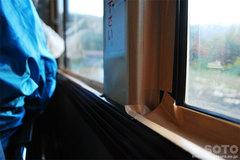 高原温泉沼(バス車内)
