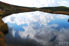沼の平(鏡沼)