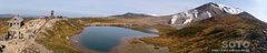 旭岳姿見の池コース(4)
