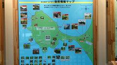 和琴半島自然探勝路(地図)