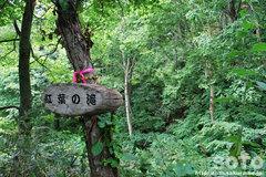 敏音知岳登山(滝?)