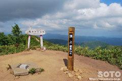 敏音知岳登山(11)
