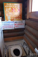 石室のトイレ(1)