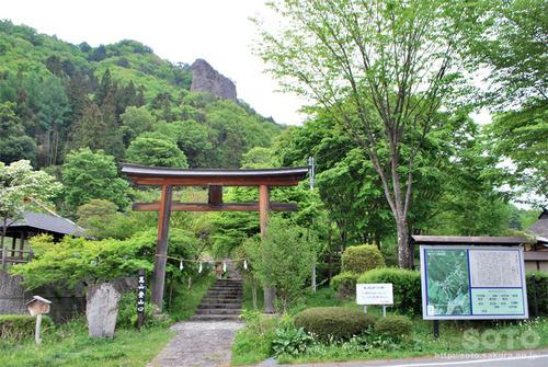 嵩山(表登山道入口)