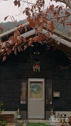 山小屋の正月飾り